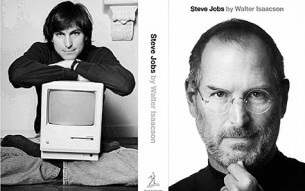 Amazon ya publicó su lista de los mejores libros de 2011.